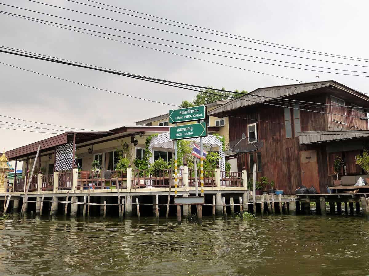Thailand 2017 (11)